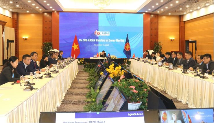 Petrovietnam attends 38th ASEAN Ministers on Energy Meeting (AMEM 38)